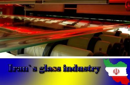 Iran`s glass industry