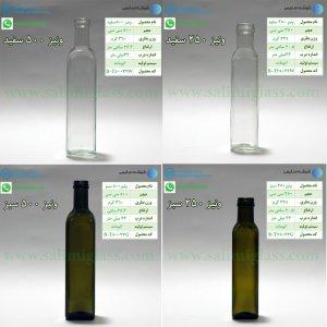 بطری چهارگوش روغن زیتون و روغن کنجد