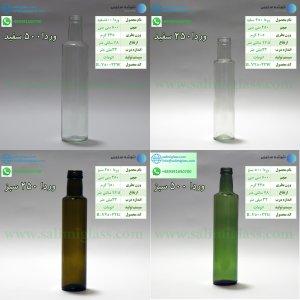 بطری شیشه ای گرد روغن زیتون و روغن کنجد