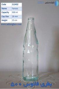 بطری شیشه ای 500 سی سی