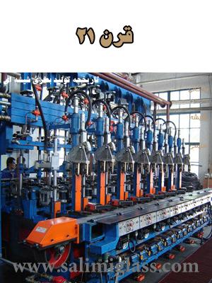 دستگاه تولید بطری شیشه ای