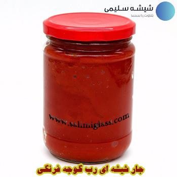 جار شیشه ای رب گوجه فرنگی