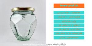 شیشه عسل طرح الماس