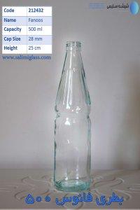 بطری فانوس 500