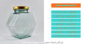 جار شیشه ای عسل مدل کندو سایز متوسط